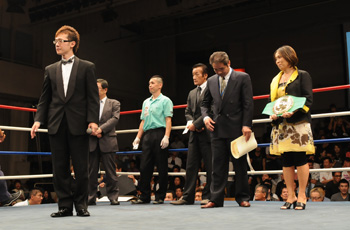 WBC Muaythai Rules and Regulations Japanese Championship Tournament Semi Final